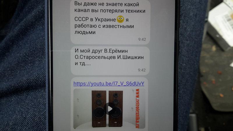 Доска объявлений сайта \\