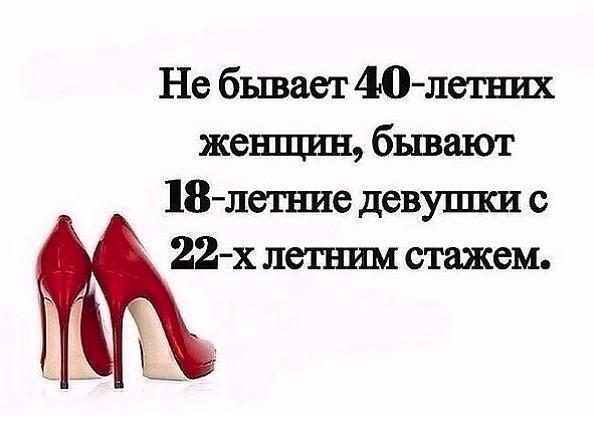 http://forumimage.ru/uploads/20180517/152655709644305096.jpg