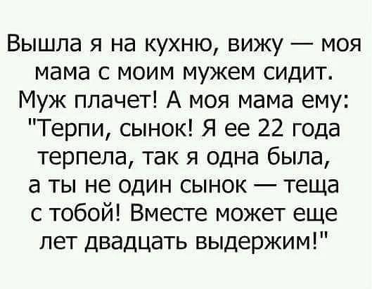 http://forumimage.ru/uploads/20180519/152671829239138710.jpg