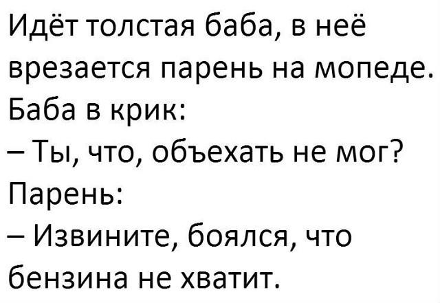 http://forumimage.ru/uploads/20180519/152671829603475544.jpg