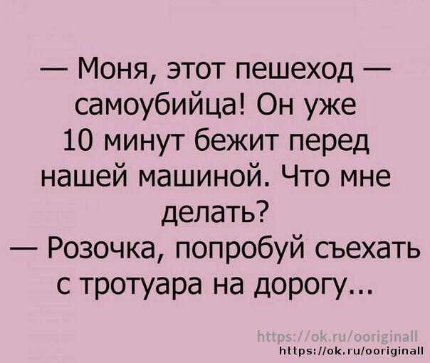 http://forumimage.ru/uploads/20180519/152671829984703150.jpg