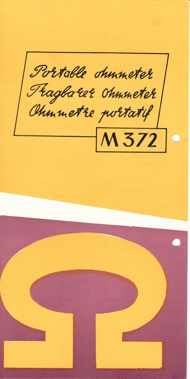 Рекламно-информационные листки на приборы.