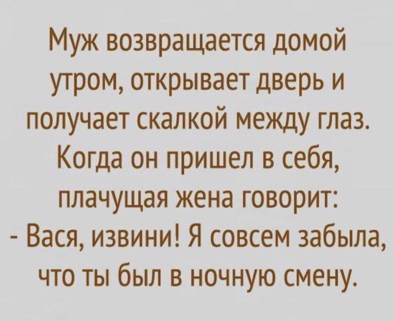 http://forumimage.ru/uploads/20180523/152704308466826636.jpg