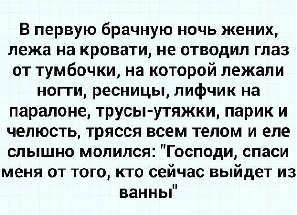 http://forumimage.ru/uploads/20180523/1527043097306462100.jpg