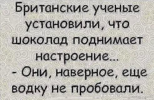 http://forumimage.ru/uploads/20180523/152704310124352181.jpg