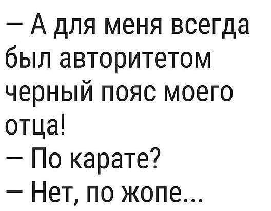 http://forumimage.ru/uploads/20180523/152704310482363960.jpg