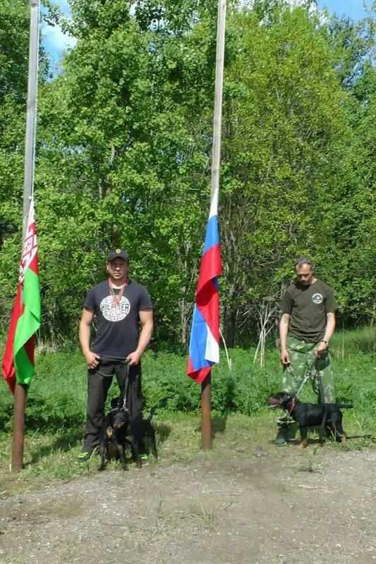вопрос про флаг на состязаниях