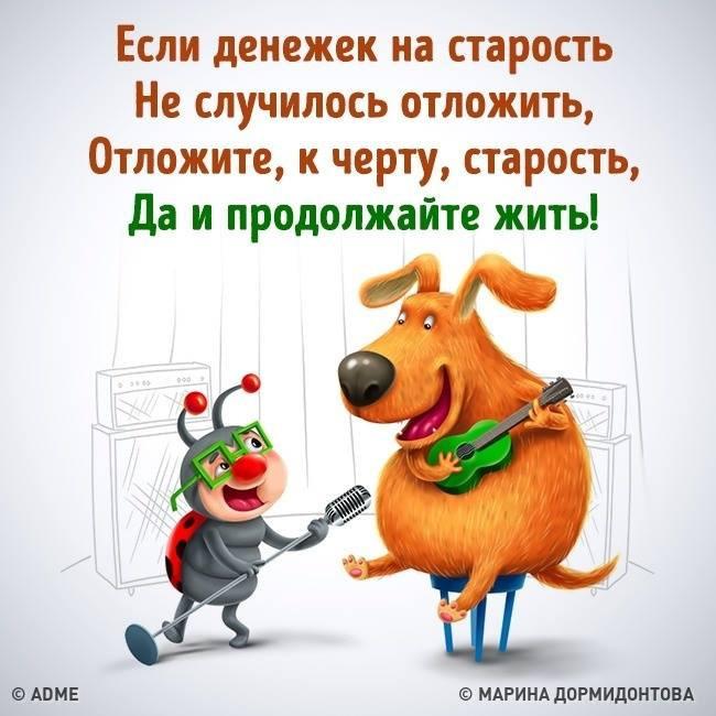 http://forumimage.ru/uploads/20180525/152724511554787784.jpg