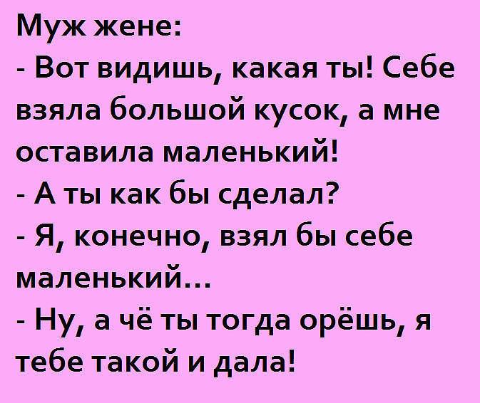 http://forumimage.ru/uploads/20180525/152724887770631046.jpg