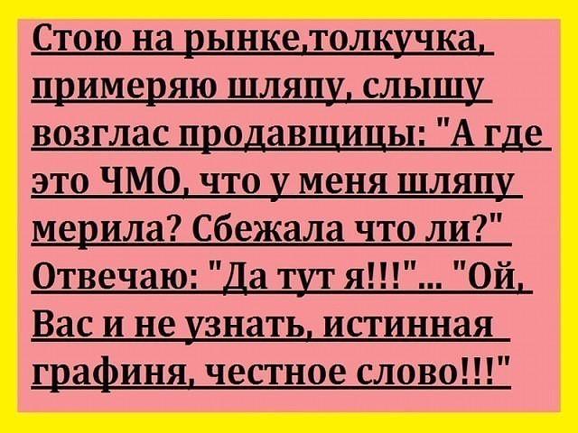 http://forumimage.ru/uploads/20180603/15280142827305399.jpg