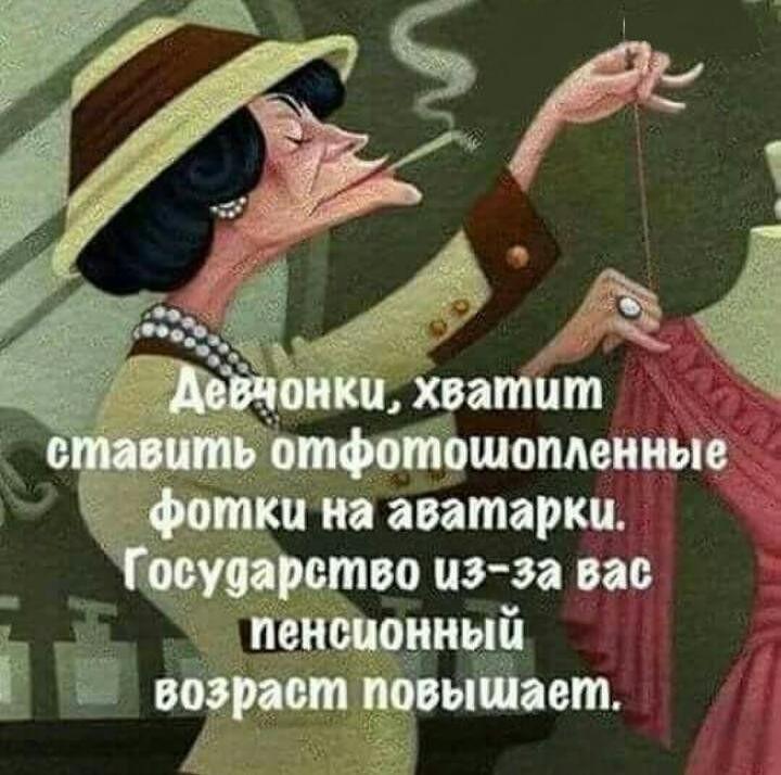 http://forumimage.ru/uploads/20180603/152801428918593456.jpg