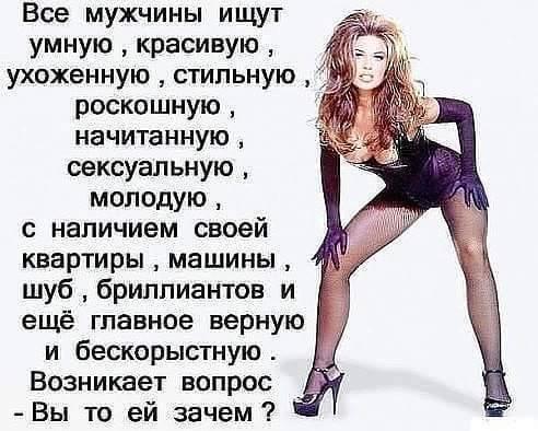 http://forumimage.ru/uploads/20180603/152801429404771845.jpg