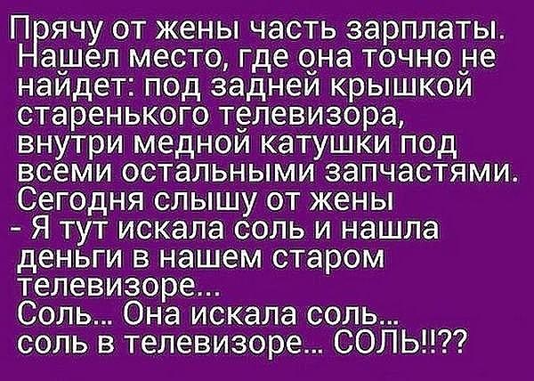 http://forumimage.ru/uploads/20180603/152805942804664877.jpg