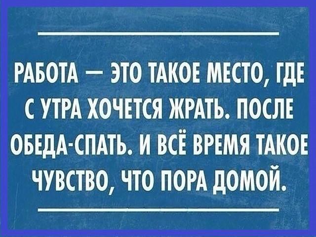 http://forumimage.ru/uploads/20180603/152805943191397011.jpg