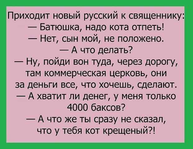 http://forumimage.ru/uploads/20180603/152805954899339018.jpg