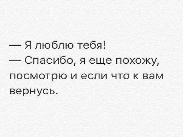 http://forumimage.ru/uploads/20180603/152805955326933826.jpg