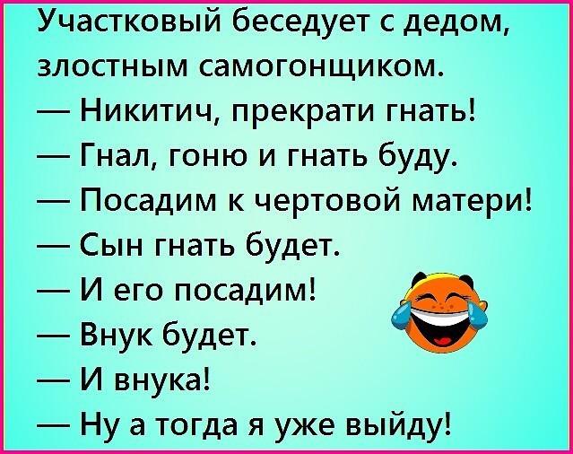 http://forumimage.ru/uploads/20180603/152805955858844580.jpg