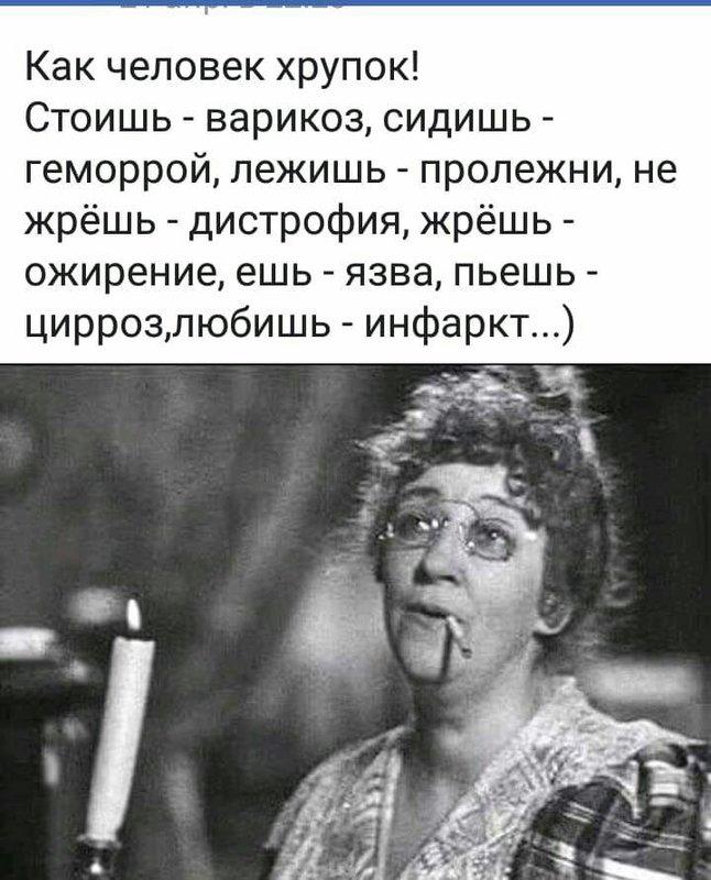 http://forumimage.ru/uploads/20180604/15281205708499222.jpg