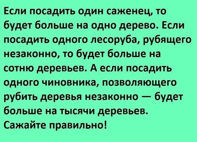 http://forumimage.ru/uploads/20180607/152836503236542645.jpg