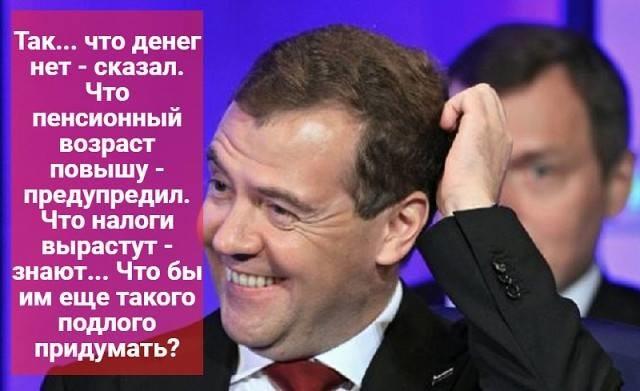 http://forumimage.ru/uploads/20180607/152837390020348723.jpg
