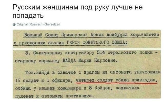 http://forumimage.ru/uploads/20180609/15285218629042219.jpg