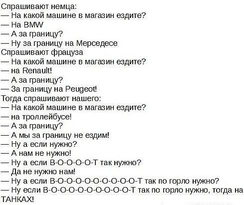 http://forumimage.ru/uploads/20180609/1528529519028310024.jpg