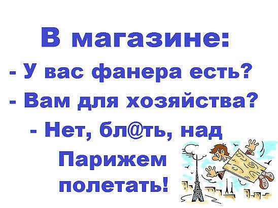http://forumimage.ru/uploads/20180609/15285295271076879.jpg