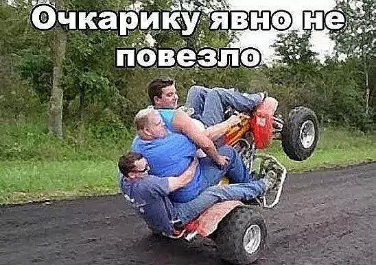 http://forumimage.ru/uploads/20180609/152852953202121224.jpg