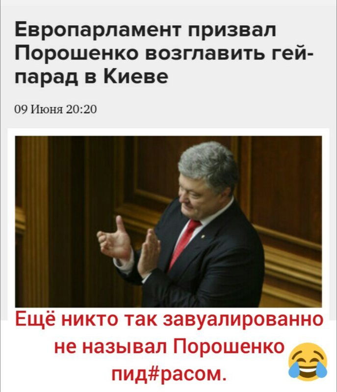 http://forumimage.ru/uploads/20180610/152862489833272642.jpg