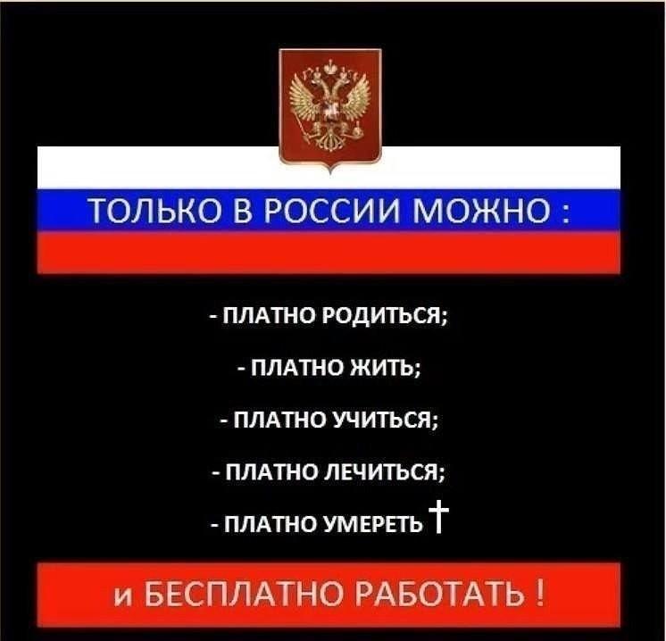 http://forumimage.ru/uploads/20180610/1528673805864263100.jpg