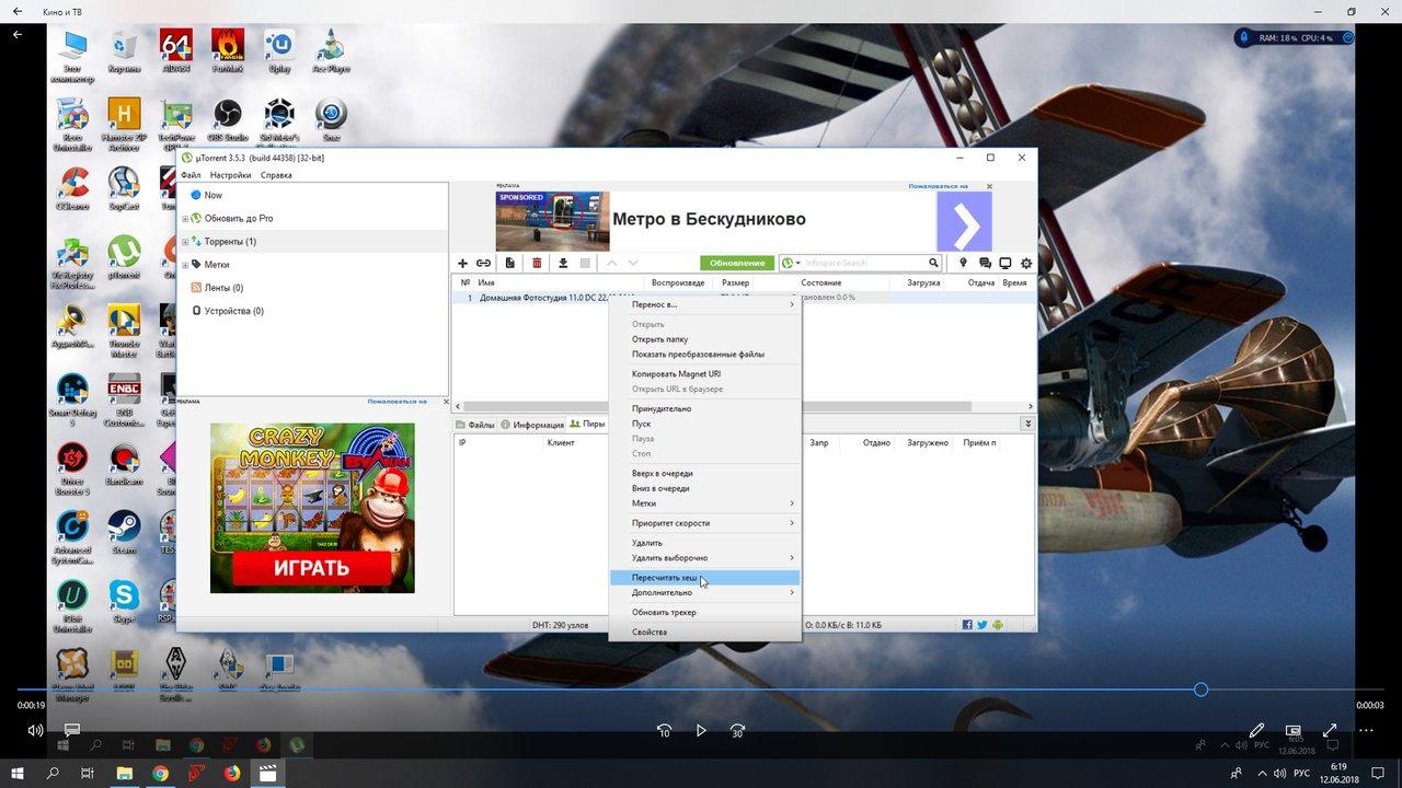 SKYX3M v1.0 - BETA RELEASE