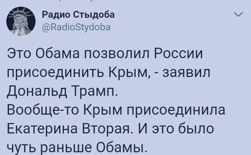 http://forumimage.ru/uploads/20180612/152878379189555421.jpg