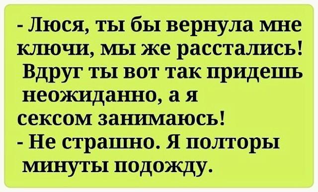 http://forumimage.ru/uploads/20180613/152888904883978667.jpg