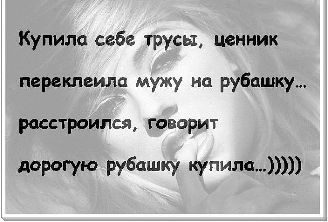 http://forumimage.ru/uploads/20180613/152888905725858784.jpg
