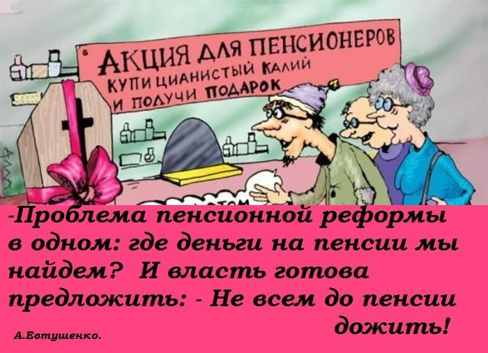 http://forumimage.ru/uploads/20180615/152907866377117816.jpg