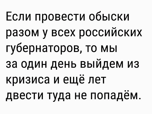http://forumimage.ru/uploads/20180617/152921669923949876.jpg