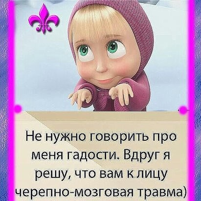 http://forumimage.ru/uploads/20180617/152921710209528514.jpg