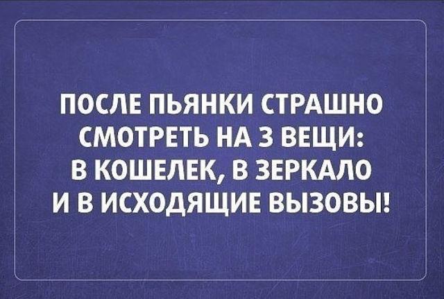 http://forumimage.ru/uploads/20180619/152939807877811760.jpg