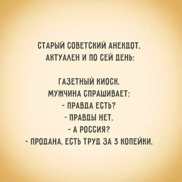 http://forumimage.ru/uploads/20180624/152982360400732278.jpg