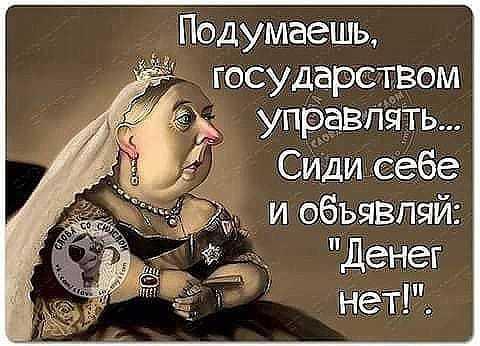 http://forumimage.ru/uploads/20180626/152997210175567743.jpg