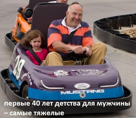 http://forumimage.ru/uploads/20180628/153019785057282239.jpg