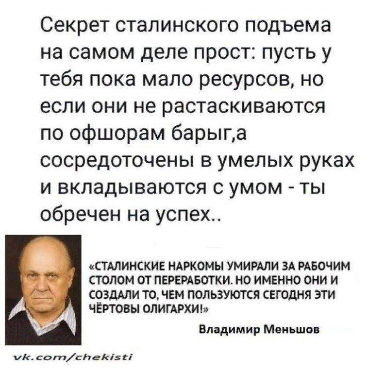 http://forumimage.ru/uploads/20180701/153046744143421886.jpg