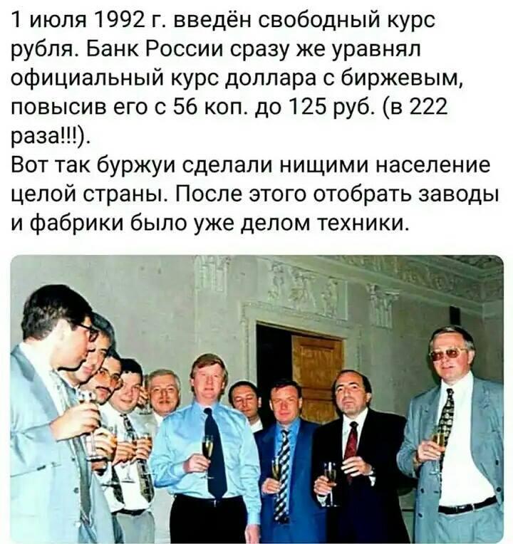 http://forumimage.ru/uploads/20180701/15304674461038533.jpg