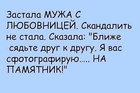 http://forumimage.ru/uploads/20180702/153053036605096076.jpg