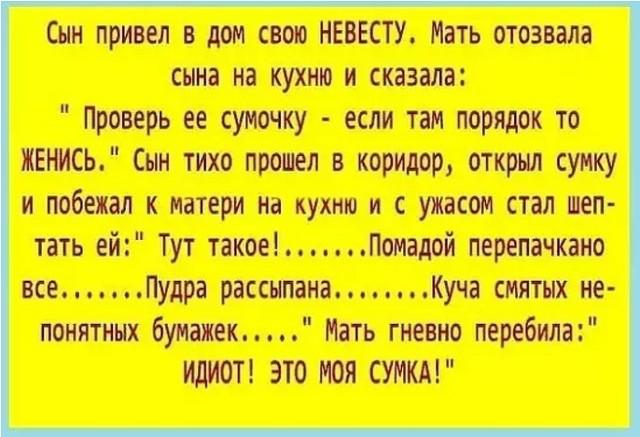 http://forumimage.ru/uploads/20180702/153054195622096818.jpg
