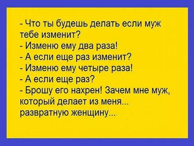 http://forumimage.ru/uploads/20180702/153054196025513525.jpg