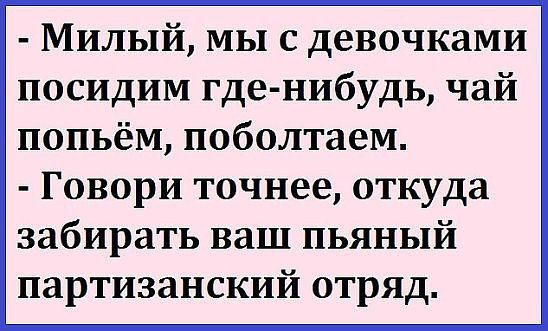 http://forumimage.ru/uploads/20180702/153054196765962846.jpg