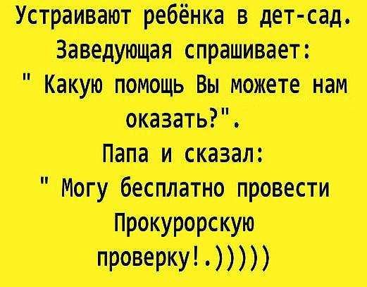 http://forumimage.ru/uploads/20180702/153054197183017144.jpg