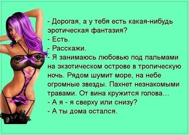 http://forumimage.ru/uploads/20180702/153055684379483817.jpg