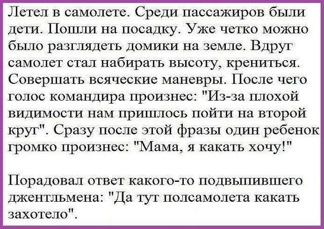 http://forumimage.ru/uploads/20180702/153055684811332033.jpg